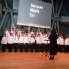 Thumbnail image for Borusan Çocuk Korosu, Dünya Çevre Günü'nde sahneye çıkıyor